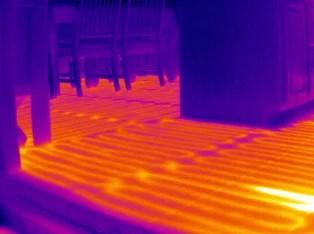 Тепловизор бетон бетон в гостиной